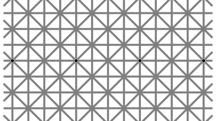 The Disappearing Dot Illusion:  We bet you can't see all 12 at once