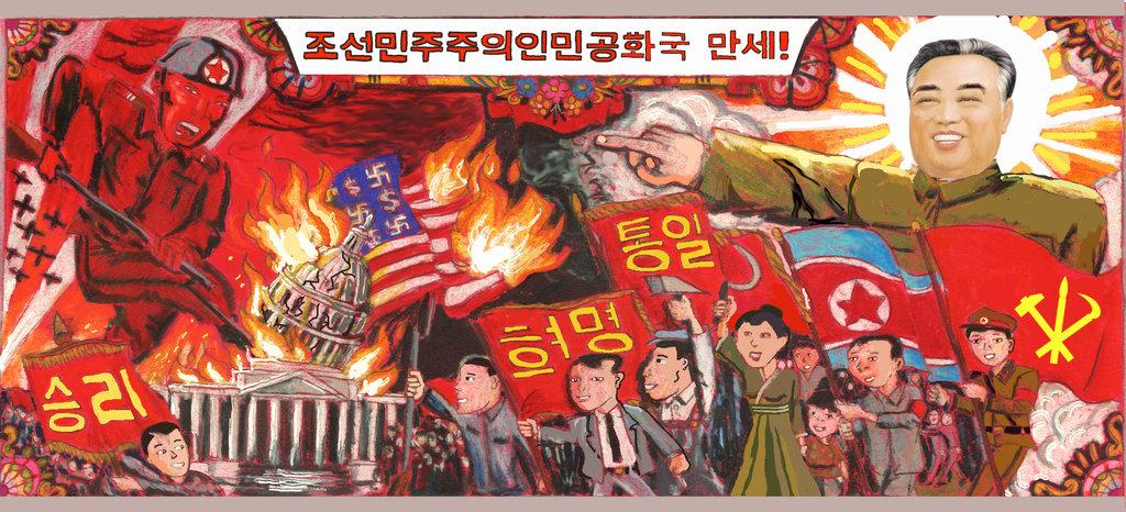 Propaganda mural in North Korea