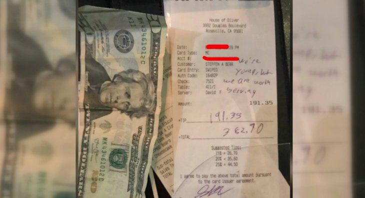 cutomer's note to server with check